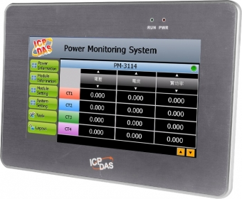 """PMD-2201 7"""" TFT LCD Power Meter Logger (with Touch Panel)"""