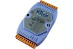 I-7017FC Current Input Module (8 channel) - inc.fast mode
